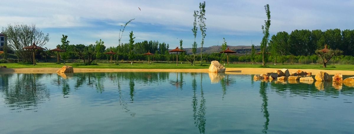 Lago termal Aragon